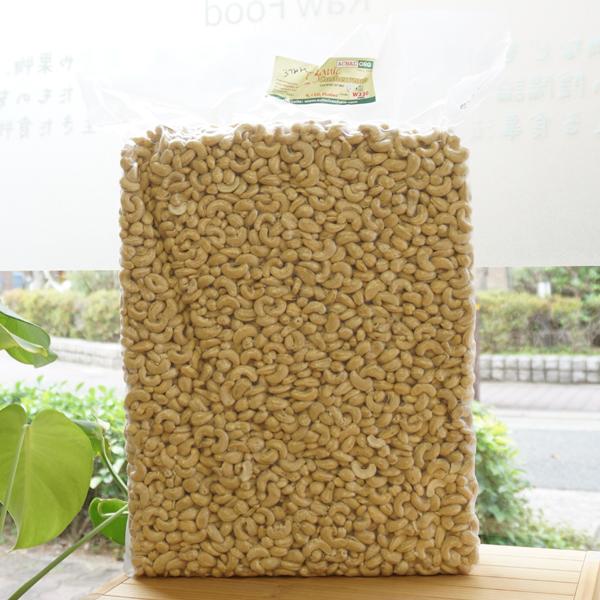 【業務用】有機JAS生オーガニックカシューナッツ/11.34kg
