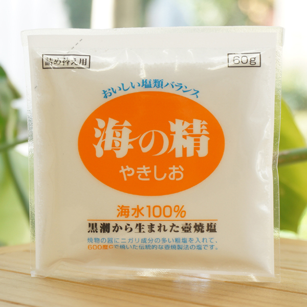 自然海塩唯一の焼き塩 激安卸販売新品 おいしい塩類バランス やきしお 詰替 海の精 60g ショッピング