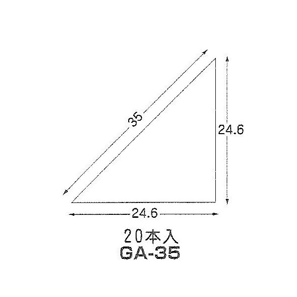 【法人様限定】ゴム面木 GA-35長さ2m 20本入(1ケ-ス) 黒