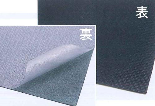 バンドーシートC.D.E(接着剤付)1.5mmx1200mmx15m巻 1本