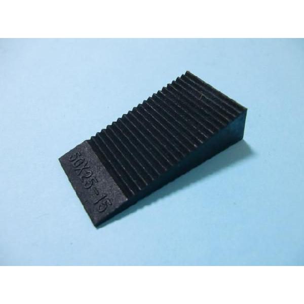コンクリート2次製品等の高さレベル調整用環境にやさしいPP樹脂製品 クサビ 50×25-15 スーパーSALE セール期間限定 1ケース 公式サイト 100個入