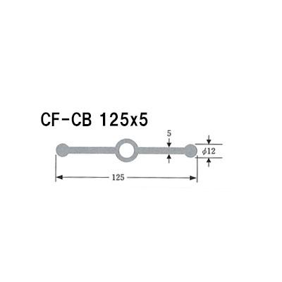 ポリビン止水板センターバルブ型フラットCF-CB125mm×5mm×20m巻 グレー