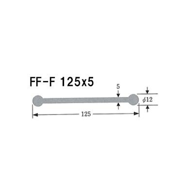 ポリビン止水板 フラット型フラットFF-F125mm×5mm×20m巻 グレー