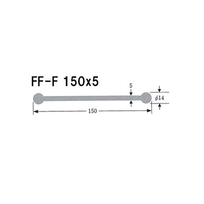ポリビン止水板 フラット型フラットFF-F150mm×5mm×20m巻 グレー
