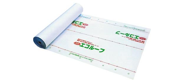 遮熱エコルーフ 屋根下地材1m巾x40m 厚み0.8ミリ 【屋根材】下葺き材