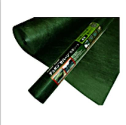 *(株)グリーンフィールド 防草シート(雑草シート)「ザバーン」240グリーン XA-240G1.0 強力タイプ厚さ0.64x1mx30m