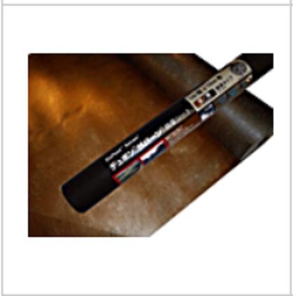 *(株)グリーンフィールド 防草シート(雑草シート)「ザバーン」128ブラウン/ブラック XA-128BB2.0厚さ0.4x2mx50m