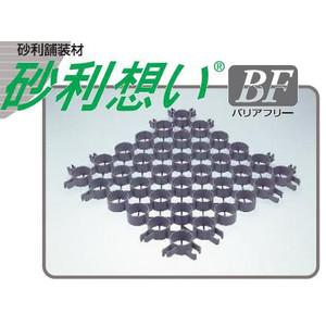 *砂利想いBF(バリアフリー)1ケース(16枚入)/不織布(4平米分)・ピン16本付砂利舗装材/バリアフリー
