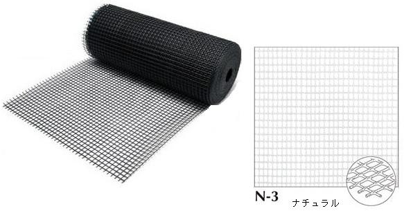 *大日本プラスチック トリカルネット(土木用) 【N-3】幅100cmx長さ50m 1巻/50m 1巻/6Kg色:ナチュラル ポリエチレン製大プラ