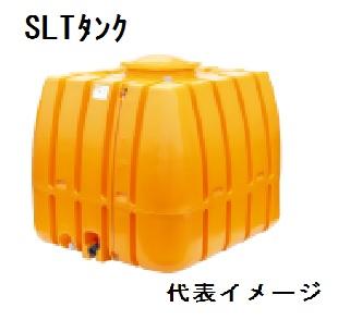 *タンク 500リットル SLTタンク SLT-500【スイコ―(株)・日時指定不可・日曜、祝日配達不可・代引決済不可】