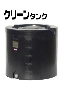 *タンク 200リットル クリーンタンク【スイコ―(株)・日時指定不可・日曜、祝日配達不可・代引決済不可】
