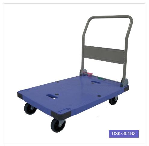 *ナンシン 台車 スペシャルブレーキ搭載樹脂運搬車 【DSK-301B2 (300kg)】サイズ900x600
