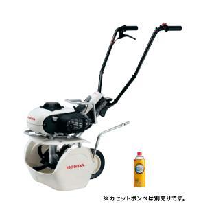 *ホンダ耕うん機 ピアンタ FV200カセットガス燃料 車軸ローター式 HONDA Pianta