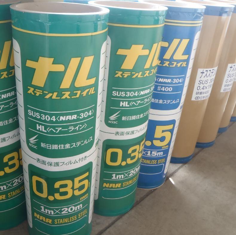 新日鐵住金ステンレス ステンレス 紙管巻コイル 海外並行輸入正規品 SUS304#400研磨仕上げ 0.5x1mx15mステン条 売れ筋