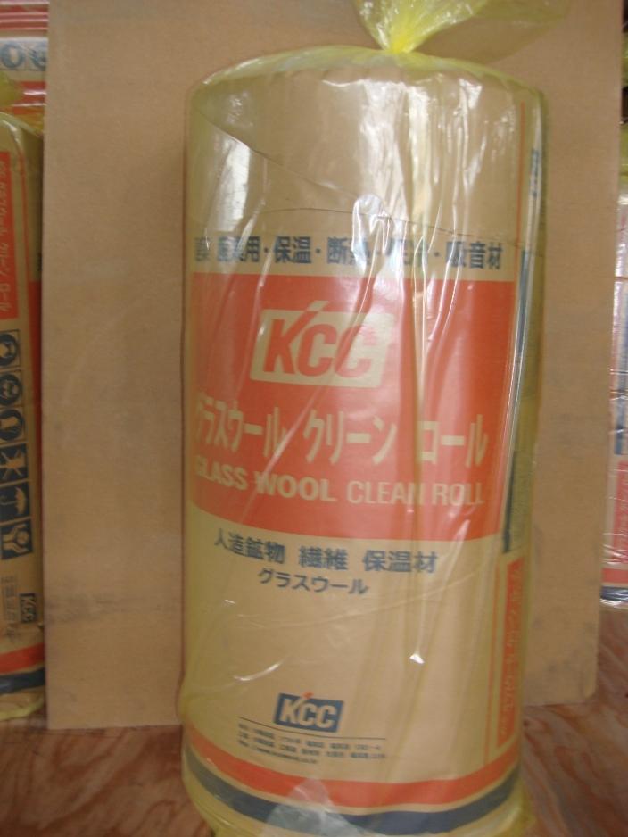 *グラスウール 吸音 断熱材KCCクリーンロール Clean Roll【JIS規格品】厚さ100mmx914mmx11m 10kg/立米