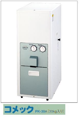 *タイワ精機家庭用精米機 コメック 【PK-30A PK30K】taiwa02P05July14