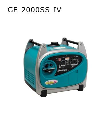 *インバーター発電機(ガソリンエンジン) デンヨー【GE-2000SS-IV GE2000SSIV】 小型発電機 DENYO
