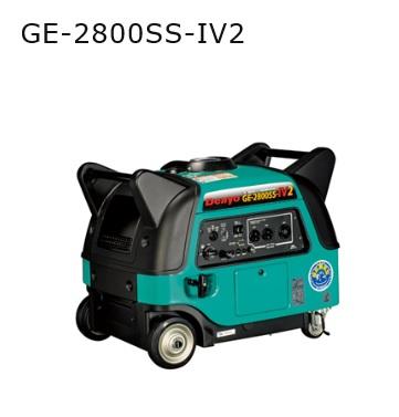*インバーター発電機(ガソリンエンジン) デンヨー【GE-2800SS-IV2 GE2800SSIV2】 小型発電機 DENYO