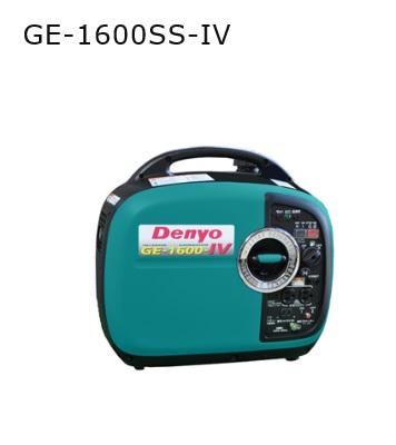 *インバーター発電機(ガソリンエンジン) デンヨー【GE-1600SS-IV GE1600SSIV】 小型発電機 DENYO