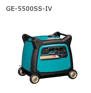 *インバーター発電機(ガソリンエンジン) デンヨー Denyo 【GE-5500SS-IV】 【keyword0323_dynamo】