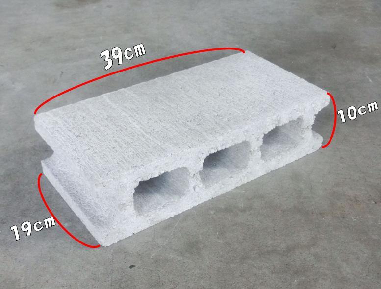 地域限定 6個以上で一律送料に 物置の基礎等に コンクリートブロック39x10x19cm 高級品 ブランド買うならブランドオフ 約9.6kg 1個売りブロック コンクリート