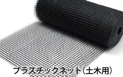*大日本プラスチックス ネトロンシート(土木用)【WF5】幅200cmx長さ30Mx厚み3.5mm1巻/30m 1巻/39Kg色:黒 オールプラスチック製大プラ