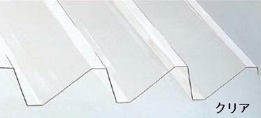*カーポート屋根材 ポリカ折板(せっぱん)88タイプ厚み2.0mm W600巾 3メートル 透明明かりとり セッパン 車庫屋根材 ルーフデッキ