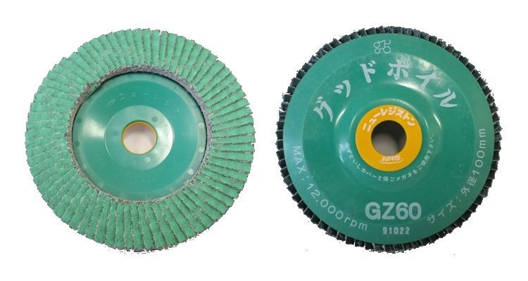 *ニューレジストン(株) NRS仕上研磨砥石 グッドホイル 100×15 GZ60 10枚/1箱