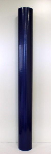 *日東電工(株) 金属板用表面保護テープ SPV-200LB 幅1250×長さ100mライトブルー
