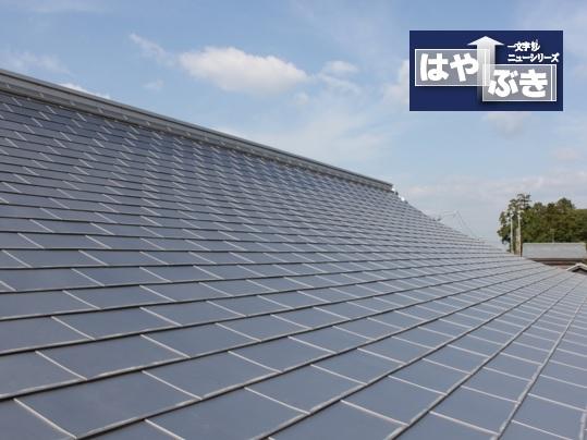*はやぶき 一文字 (銅板) 本体 板厚0.35ミリ 横葺銅板屋根175型 1箱20枚入り 屋根材