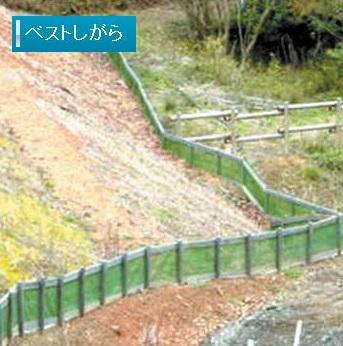 *大日本プラスチックス ベストしがらしがら工(編柵工)専用の菱目ネット【BS-2】  濃緑幅62cmx長さ30Mx厚み2.3mm 1巻/30m大プラ