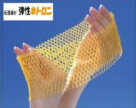 【最安値】 *大日本プラスチック 保護資材 弾性ネトロン【DN-5】 折径(mm)130±5 適用口径(mm)100~140パイ1巻/50m 色:イエロー 1ケース/3本入:建材ステーション -その他