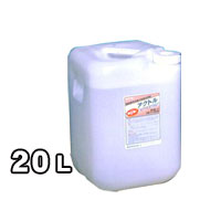 アクトル 20L 白華(エフロ)除去剤 テクノクリーン 激安特価 送料無料