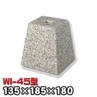 束石・塚石 603柱石角型(貫通穴タイプ)本磨き仕上げWI-45 天端4.5寸 寸法(天×底×高)135×185×180mm, アサジマチ:18cfddfd --- fvf.jp