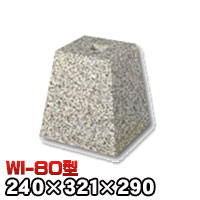 束石・塚石 603柱石角型(貫通穴タイプ)本磨き仕上げWI-80 天端8寸 寸法(天×底×高)240×321×290mm