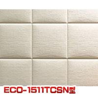 エコカラット クシーノ 151角片面小端仕上げ ECO-1511T 151.5×151.5 30枚・9.5kg