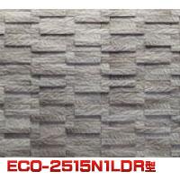 エコカラット グラナス ルドラ 25×151角片面小端施釉(短辺)ネット張り ECO-2515N1 36.85×24.25,150.5×24.25 4シート・2.5kg