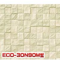 エコカラット カッセ 90゜曲ネット張り ECO-30N (30.3+30.3)×30.3 11シート・3kg