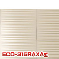 エコカラット グラナス ラシャ 303×151角調整用平 ECO-315 303×151.5 28枚・11.5kg