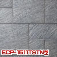 エコカラットプラス ストーン 151角片面小端仕上げ ECP-1511T 151.5×151.5 40枚・10.5kg