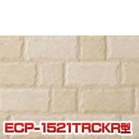 エコカラットプラス ロック 227.25×151角片面小端仕上げ(短辺) ECP-1521T 227.25×151.5 22枚・8.8kg
