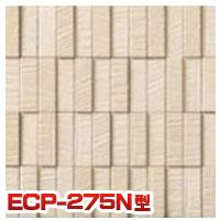 エコカラットプラス ラフソーン 90゜曲ネット張り ECP-275N (24.25+24.25)×74.75 11シート・1.7kg
