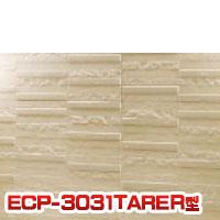エコカラットプラス アレッシュ 303角片面小端仕上げ(右) ECP-3031T 303×303 22枚・17.5kg
