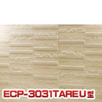 エコカラットプラス アレッシュ 303角片面小端仕上げ(上) ECP-3031T 303×303 22枚・17.5kg