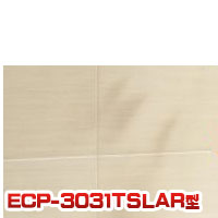 エコカラットプラス シルクリーネ 303角片面小端仕上げ(右) ECP-3031T 303×303 22枚・17.6kg