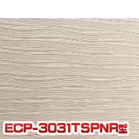 エコカラットプラス スプライン 303角片面小端仕上げ(右) ECP-3031T 303×303 22枚・17.6kg