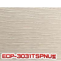 エコカラットプラス スプライン 303角片面小端仕上げ(上) ECP-3031T 303×303 22枚・17.6kg