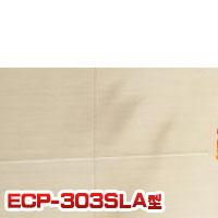 エコカラットプラス シルクリーネ 303角平 ECP-303 303×303 22枚・17.6kg