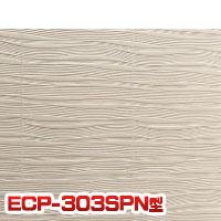 エコカラットプラス スプライン 303角平 ECP-303 303×303 22枚・17.6kg