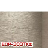 エコカラットプラス たけひご 303角平 ECP-303 303×303 22枚・17.6kg